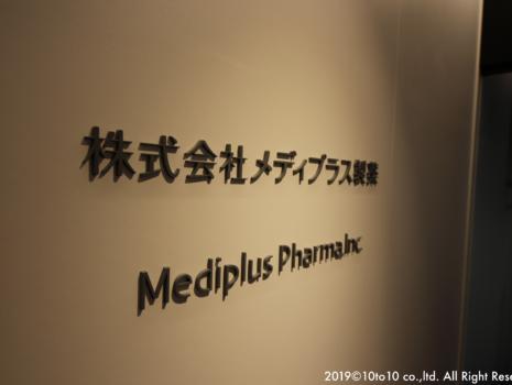 Mediplus Pharma,Inc.