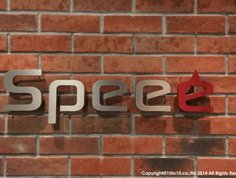 Speee1